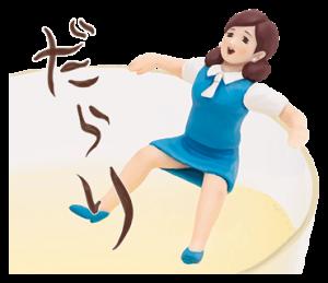 【クリエイターズスタンプランキング(8/1)】「コップのフチ子~リアル編~」が初登場!「しろねこ真夏&秋パック」はさらにランクアップ!