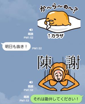 【音付きスタンプ】ぐでたま しゃべるアニメ~変身~ スタンプ (7)