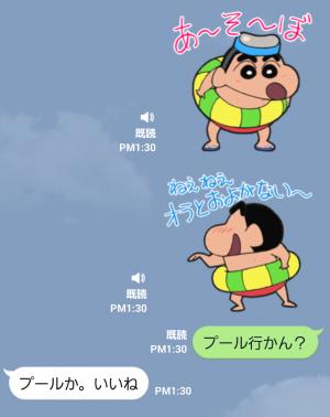 【音付きスタンプ】夏だゾ!クレヨンしんちゃんアニメスタンプ (3)