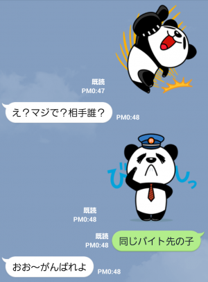 【限定無料スタンプ】パン田一郎 スタンプ(2015年09月21日まで) (10)