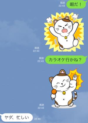 【隠しスタンプ】まねっきー スタンプ(2015年10月26日まで) (3)