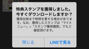 【隠し無料スタンプ】orange スタンプ (8)