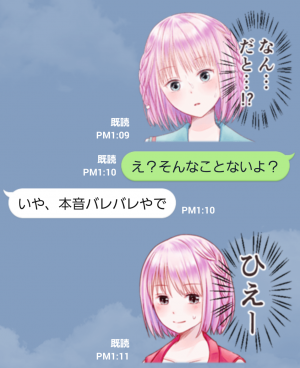 【萌えクリエイターズスタンプ】心の声スタンプ3 スタンプ (8)