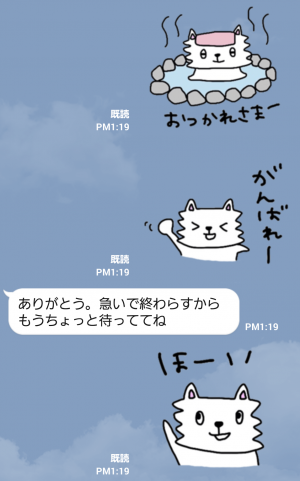 【芸能人スタンプ】たまきちのまいにち スタンプ (5)