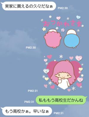【公式スタンプ】キキ&ララ トゥインクル♪アニメスタンプ (4)