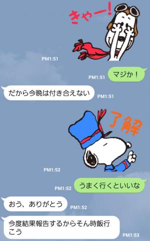 【公式スタンプ】スヌーピー★変装シリーズ スタンプ (7)