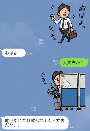【隠しスタンプ】ウコンの力で「攻めていこーぜ!」 スタンプ(2015年10月25日まで) (7)