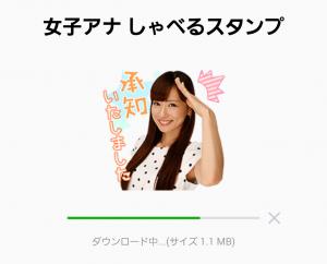 【音付きスタンプ】女子アナ しゃべるスタンプ (2)