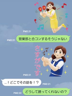 【アーティストスタンプ】コップのフチ子~リアル編~ スタンプ (4)
