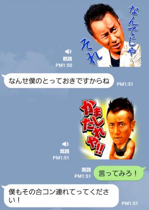 【音付きスタンプ】長渕剛 情熱ボイススタンプ (6)
