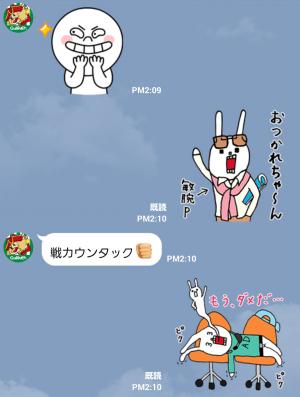 【限定無料スタンプ】ガリバー × Do your best. Hero スタンプ(2015年09月21日まで) (3)