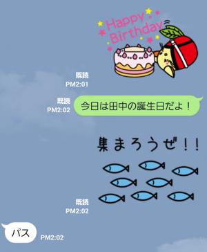 【大学・高校マスコットクリエイターズ】はっぴ スタンプ (3)