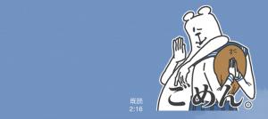 【隠し無料スタンプ】第2弾!キユーピーとヤサイな仲間たち スタンプ(2015年11月08日まで) (8)