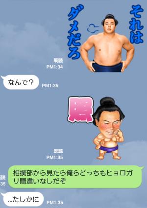 【スポーツマスコットスタンプ】千代の富士 ~九重親方~ スタンプ (8)