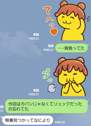 【ご当地キャラクリエイターズ】ポテくまくん公式スタンプ (7)
