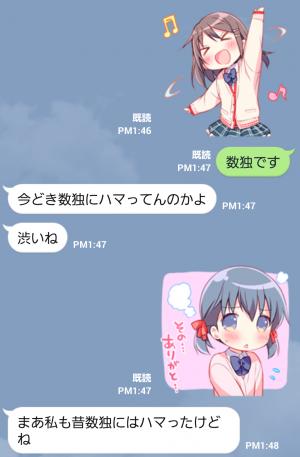 【萌えクリエイターズスタンプ】あなたにカンシャ☆女子高生スタンプ (5)