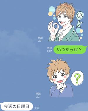 【隠し無料スタンプ】orange スタンプ (12)