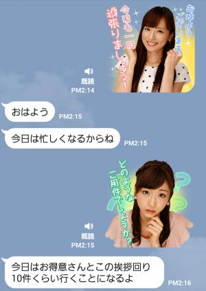 【音付きスタンプ】女子アナ しゃべるスタンプ (3)