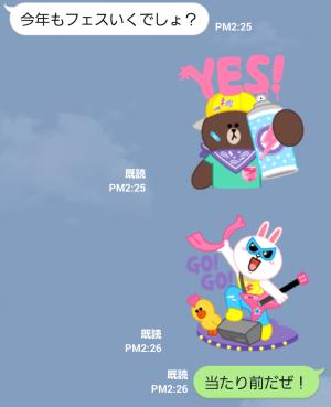 【公式スタンプ】LINEキャラ★Party Time スタンプ (3)