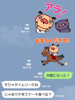 【音付きスタンプ】しゃべる踊る♪パンパカパンツスタンプ4 スタンプ (4)