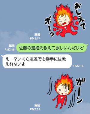 【大学・高校マスコットクリエイターズ】帝京大学「てぃーぼー」 スタンプ (4)