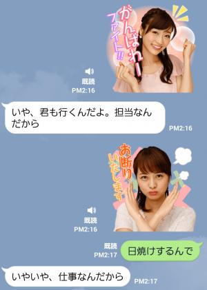 【音付きスタンプ】女子アナ しゃべるスタンプ (4)