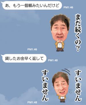 【芸能人スタンプ】蛭子さん対応 スタンプ (7)