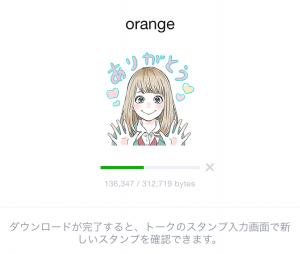 【隠し無料スタンプ】orange スタンプ (10)