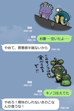 【ゲームキャラクリエイターズスタンプ】世界のなめこ図鑑スタンプ (5)