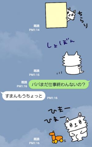【芸能人スタンプ】たまきちのまいにち スタンプ (3)