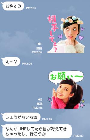 【音付きスタンプ】しゃべるベッキースタンプ (5)