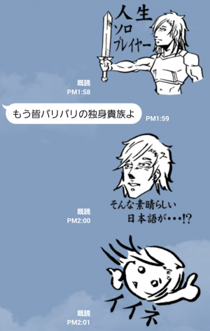 【テレビ番組企画スタンプ】モノ子ちゃん スタンプ (6)