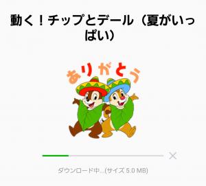 【公式スタンプ】動く!チップとデール(夏がいっぱい) スタンプ (2)