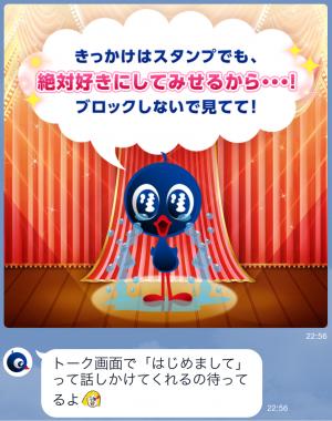 【限定無料スタンプ】キューペイ スタンプ(2015年08月31日まで) (4)