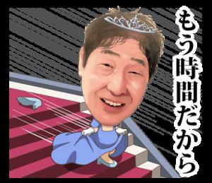 【クリエイターズスタンプランキング(822)】蛭子さんスタンプ「蛭子さん対応」登場!気仙沼市の「ホヤぼーや」スタンプもランクイン!