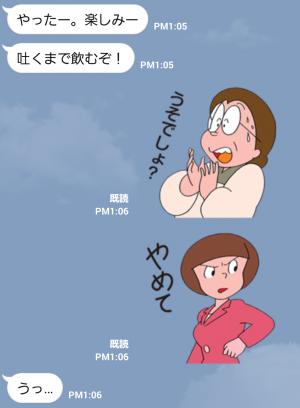 【アニメ・マンガキャラクリエイターズ】ど根性ガエル 第3弾 スタンプ (5)