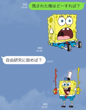 【音付きスタンプ】バニラエア x スポンジ・ボブ スタンプ(2015年08月24日まで) (11)