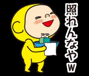 【クリエイターズスタンプランキング(816)】「WOW SNOWBOARD」が発売からいきなり29位!「黄色いヤツ(恋色濃いめ)」も24位と10位以上ランクアップ