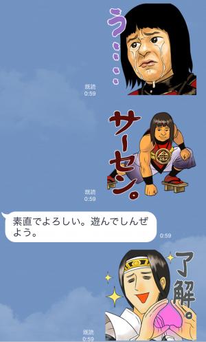 【限定スタンプ】三太郎×うすた京介 コラボスタンプ(2015年08月31日まで) (7)