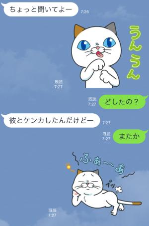 【動く限定無料スタンプ】タマ川 ヨシ子(猫)オール新作第7弾♪ スタンプ(2015年09月14日まで) (5)