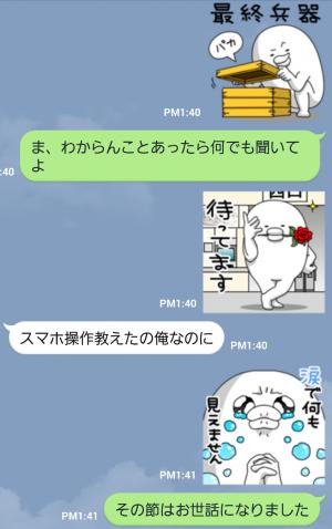 【アーティストスタンプ】やる気なし男 Vol.13 スタンプ (5)