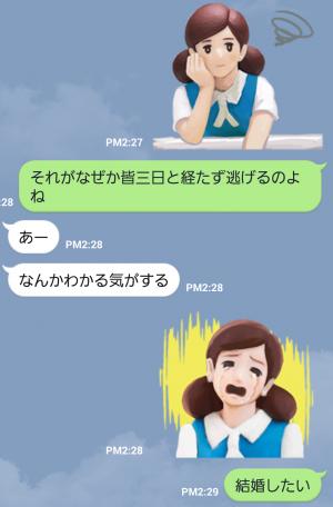 【アーティストスタンプ】コップのフチ子~リアル編~ スタンプ (7)