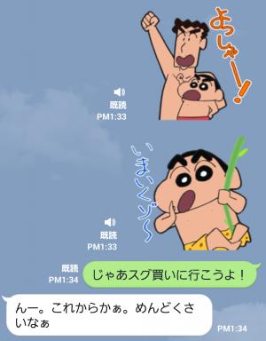 【音付きスタンプ】夏だゾ!クレヨンしんちゃんアニメスタンプ (6)