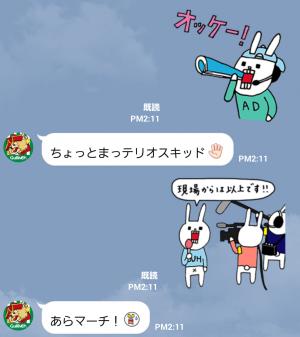 【限定無料スタンプ】ガリバー × Do your best. Hero スタンプ(2015年09月21日まで) (5)