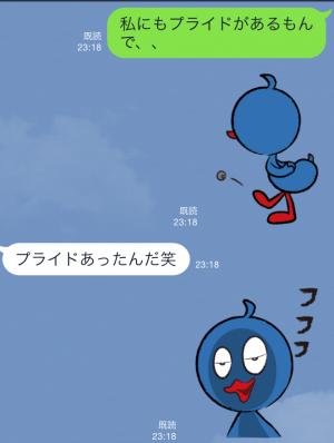 【限定無料スタンプ】キューペイ スタンプ(2015年08月31日まで) (12)