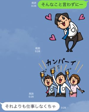 【隠しスタンプ】ウコンの力で「攻めていこーぜ!」 スタンプ(2015年10月25日まで) (10)