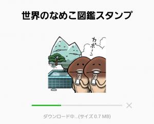 【ゲームキャラクリエイターズスタンプ】世界のなめこ図鑑スタンプ (2)