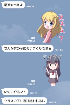 【萌えクリエイターズスタンプ】なにかと便利な少女スタンプ (3)