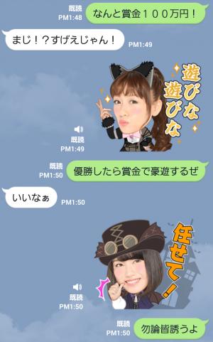 【音付きスタンプ】しゃべるAKB48 スタンプ (6)