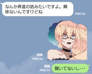 【公式スタンプ】ガッチャマン クラウズ インサイト スタンプ (8)